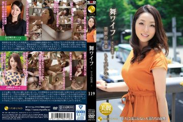 ARSO-19119 Mai Wife ~ Celebrity Club ~ 119