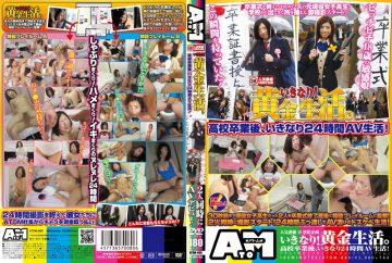 ATOM-080 Grabbing BreastsGolden Life.● After Graduating From School, Life Suddenly AV For 24 Hours!