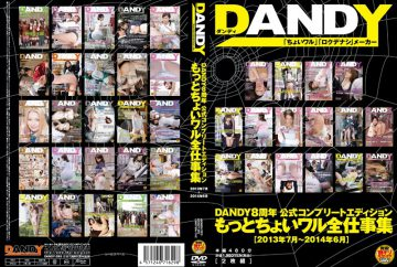 DANDY-395 <6 July 2014 - 2013> Badass Total Work More Official Choi Collection Complete Edition DANDY8 Anniversary