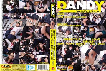 DANDY-425 Pretended Mistake Boarded The Girls' School School Bus Full Of Sailor In It Was Ya After Erection In (chest Chira / Skirt / Side Chira) VOL.1