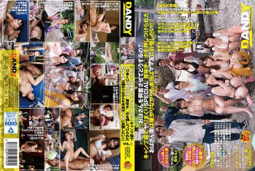 "DANDY-563 ""How Do You Get Excited By Your Aunt?""Sprinkling At The Camping Ground SPECIAL Young Man Chi ○ Poured By An Aunt Wife Despises But I Really Want To Brag To Mum Friends! It Is! ""VOL.2"