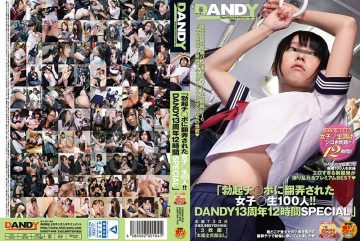 "DANDY-646CD2 ""Girls Who Were At The Mercy Of Erections ○ ○ 100 Students !!DANDY 13th Anniversary 12 Hours SPECIAL """