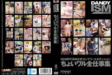 DISM-037 DANDYISM Official Complete Edition Choi Walther Total Work Collection