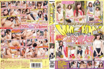 DVDES-798 Genuine Princess With Goods In The Magic Mirror Flights Innocent!Naive Girls Music College Student Ed Vol.02 Music College Student Production Five!Carefully And Brought Up Is To Grow To H About A Girl Who Has Received A Gifted Education!