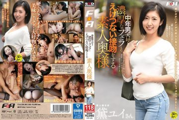 FAA-295 An Amateur Wife Who Loves A Middle-aged Man And Has A Drunk Kiss With A Rich Blowjob