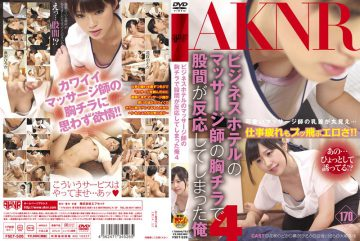 FSET-526 I Groin In Breast Chilla Masseur Business Hotel Had Reacted 4