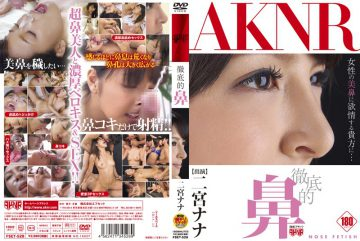 FSET-528 Thoroughly Nose Ninomiya Nana