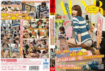 FSET-689 The Other – Just Anime!Pulling The Yarn Raveling A Moment Clothes Becomes Shorter Www