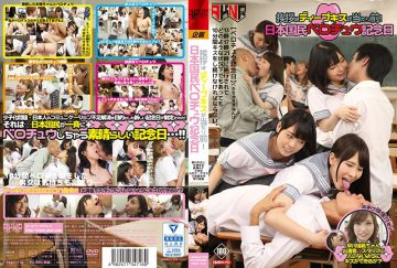FSET-716 A Greeting Is Deep Kissing Obvious! Japanese National Belo Chou Anniversary