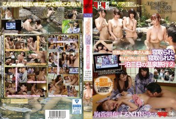 FSET-733 The Husband Was Taken Down By Neighboring Wives And I Was Taken Down By My Neighbor's Husband 2 Nights Hot Spring Trip 2