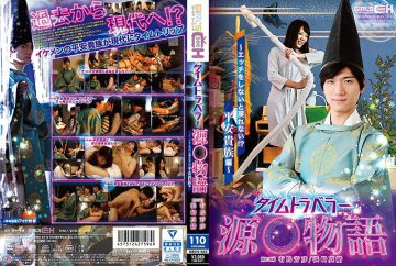GRCH-262 The Time Traveling Tale Of Genji Mao Hamasaki
