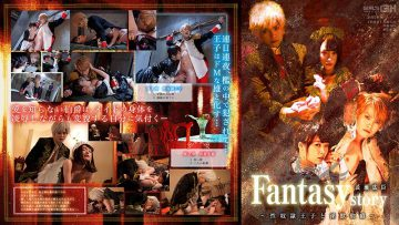 GRCH-302 Fantasy/Story Hiroomi Nagase – The Sex Slave Prince And The Sexually Beast Count –