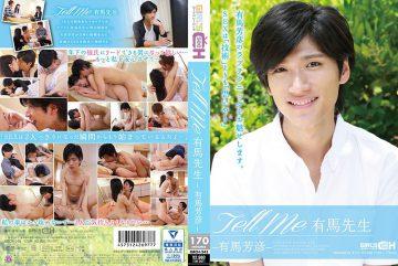 GRCH-245 Tell Me Arima Sensei Arimoto Arima