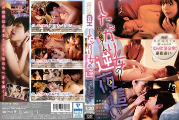 GRCH-267 Queen Mr. Game After Story Talking Woman's Reverse Crawling