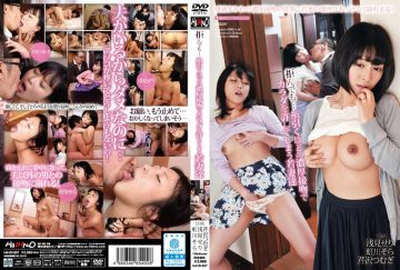 HAVD-897 Young Wife Who Could Allow The Body With Thick Kiss Enough To Draw Refused In Also … Thread