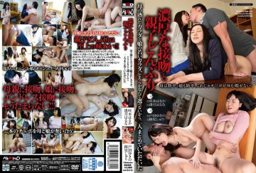HAVD-916 Rich Kiss And Parent-child Bowl Mother Of Ripe Body And The Daughter Of The Young Body, Had You Together Two People From Not Choose Nante Either
