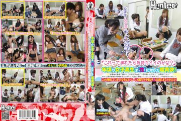 """HUNT-621 """"If You Are Feeling Good Kana Interpolation Is This?""""Around The Super Greedy For School Girls [sex]!I Was Looking Into Research Masturbation Secretly Meeting Girls In The Classroom After School Has Been Opened! Ended Up Insertion Masturbation Help (such As Toys, Stationery, Sweets) Foreign Matter That I Saw The Scene Of Such Men Was Forbidden … Barrel."""