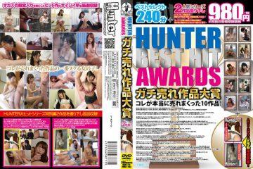 HUNT-773 Award-selling Work HUNTER BEST HIT AWARDS Tend