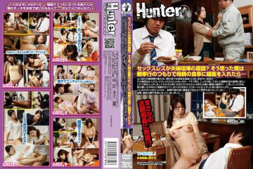 HUNT-789 Sexless Causes Quarrels?I You Thought So You Put The Aphrodisiac In Mother's Diet With The Intention Of Filial Piety …