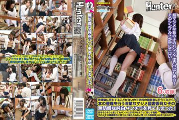 HUNT-798 So I Went To Library School Because There Is No Anything To Do After School, You've Seen The White Skirt Defenseless Of Serious Books Committee Women And A Neat And Clean And Sort Out Of This! I Nailed A, Erection Involuntarily Pants Even Going To Deflect The Eye ….