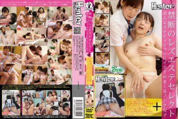 """HUNT-809 Ada Name Me A Moody Of """"Doctor"""" Is Also Currently ○ Student Straight Girls + Small Spree Is Squid Lesbian Este Select Beauty Esthetician Forbidden, And In,.The Home Of Such I, Women Of The Class Comes To The Well Saw AV. Lesbian Ver"""