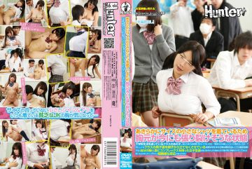 HUNT-837 That A Child Of The Class Is Sending School Life In The State Is Likely Harisake Chest At Any Moment Because You Are Wearing A Shirt Of Small Size Clearly.