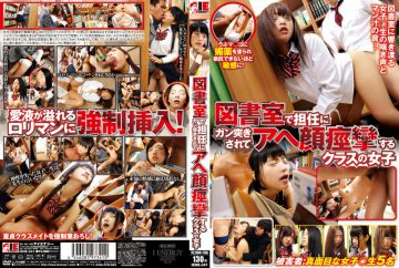 IENE-341 Women Of The Class That Ahe Face Convulsions Are Gun Against The Teacher In The Library