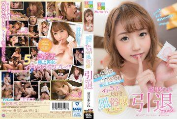 KMHR-018 Icharabu Beyond The Line I Love You Man And Mouth Mochizuki Moon