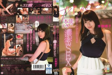 KMHR-053 TIPSKY NIGHT CRUISING IN TOKYO Instinct That Melts From Torpedo's Body To Body Torches Thick SEX Mizuki Riko