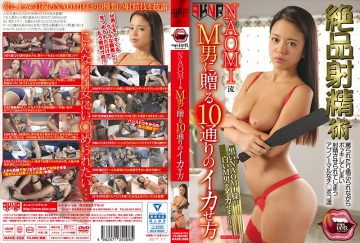 MANE-008 NAOMI Stream M How To Squirt 10 Ways To Send To A Man