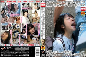 NHDTA-628 Immediately Irama A Small Switch ○ Port Yelling Painted Aphrodisiac To Girls Who Live In The Same Apartment.Result, Nasty Reduction In The Thread Take-Kue Not Ki Juice Soaked Breath Face Innovation – If Ne.Three