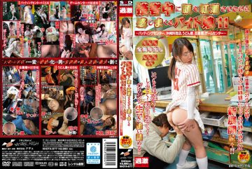 NHDTA-677 2 Disc SP ~ Batting Center Out Byte Daughter 11 In Five Stores All Spree Feel While Flushing The Face During The Service, Okinawa Restaurant, Noodle Shop, Vintage Clothing Store, Game Center ~