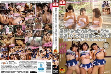 "NHDTA-694 Morning Noon Evening Sex 3 Become A ○ Students And Friends In A School Trip To Stay In The Inn ""after Sunburn, Thia Part, The King Game … Embarrassing Summer Of Memories"""