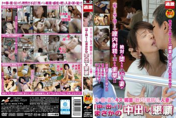 "NHDTA-706 Even If To Drink The Aphrodisiac In The Stolen Kiss The Husband Of The Eye Had Been Resistance Married Woman … ""out In!""Appeal To Cum Rainy Day"