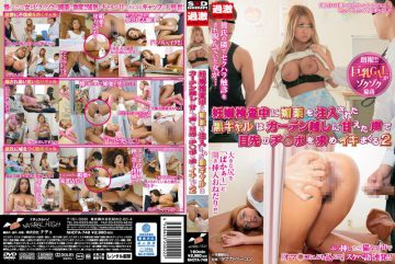 NHDTA-749 Black Gal Injected With Aphrodisiac During Pregnancy Examination Spree Prompted The Immediate Ji ○ Port In The Voice That Graces Curtain Over 2