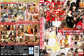 NHDTA-897 Idol Is No Good Is To Fans And Sex? Voyeur Secretly Invites Ji ○ Port Favorite Idle The Younger Fan At Home At The End Live