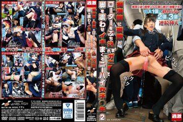NHDTB-216 Molesting Teachers Make Knee High Schoolgirls Legs Twitch Exposed With Several Egg Vibrators 2
