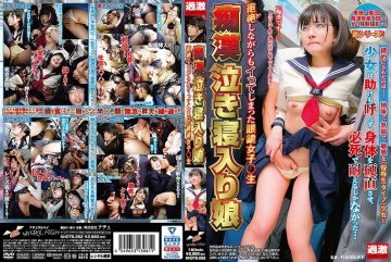 NHDTB-262 Molester Cry To Sleep Girl Glasses Girl Refuses But Has Already Cum
