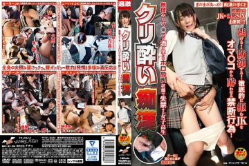 NHDTB-003 Female College Student Who Forced To Suffer From Drunken Drunkenness And Incontinence In A State Of Drinking Alcohol