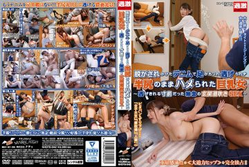 NHDTB-042 A Big Tits Woman Who Could Not Escape The Feet Tangled And Escaped With Half-ass But Still Be Able To Escape With The Desinated Denim ~ The Grand Entrance Of The Regret Sexual Female SEX ~