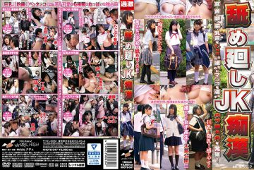 NHDTB-047 Licking Jiku JK Molestarian Ear, Neck, Face, Aside · Nibbles Are Excrued But Unhappy They Found 6 Ubu Daughters Wearing Ko!
