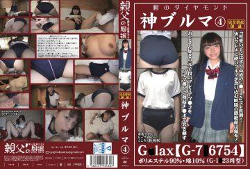 OKB-004 God Bloomers 4g ● Lax [G-7 ● 6754] 90%, 10% Cotton Polyester (G-1 ● 23 Isomorphic) Hip 89cm Heart-shizuoka Station