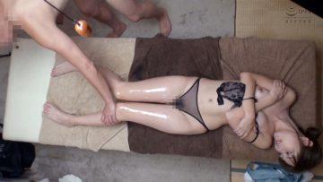 OKM-012 Kaho Sexy Massage