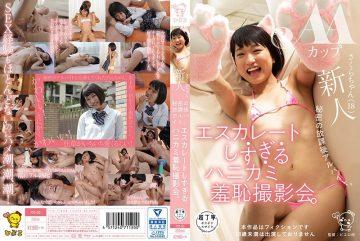 PIYO-010 A Secret Part-time Job After School.The Escalating Honeycomb Shooting Shoot Meeting.Sakura Newcomer