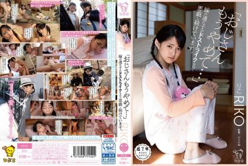 """PIYO-027 """"My Uncle Has Already Stopped …"""" Since My Daughter-in-law's Cousin Is A Strike, I Continue To Mischief."""