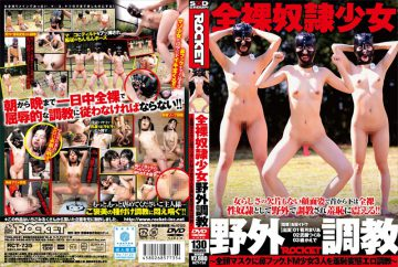RCT-735 Naked Slave Girl Outdoors Torture