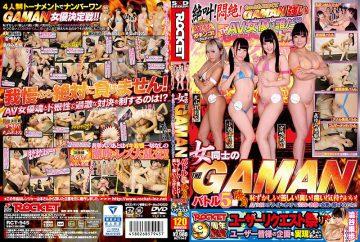 RCT-945 THE GAMAN Battle No. 5 Match Between Women