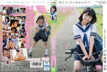 SDAB-025 Do Not Etch With Me? Horny ● School Life Toda Makoto 19-year-old Former Student Council Vice-president Is Delusion
