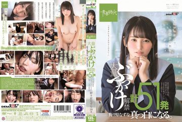 SDAB-083 Massive Bukkake Total Unlimited Total 51 Plot Nothing Original Naza White Becomes White. Quiet School On Holiday, Continue To Be Stained By Cloudy Cumshot Of Muddy Until Curfew
