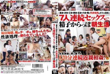 "SDDE-372 Sperm Empty Morning Life In The ""eldest Daughter, Second Daughter, Third Daughter, Four F-five Woman Lok Woman Mother Sexual Desire Processing My Role Of"" Seven Consecutive Sex"